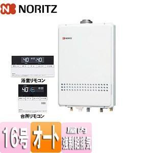 ノーリツ ガスふろ給湯器 ユコアGT[浴室・台所リモコンセット][屋内壁掛型][上方排気][強制給排気][オート][16号] GT-1651SAWX-FFA-2-BL set|jyusetu