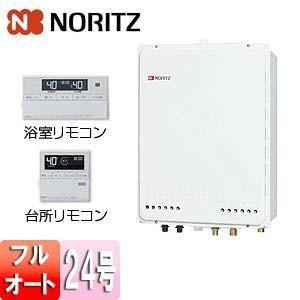 ノーリツ ガスふろ給湯器 ユコアGT GT-2460AWX-H BL+RC-J101 [浴室・台所リモコンセット][PS扉内設置型][上方排気][延長可能][スタンダード][フルオート][24号]|jyusetu