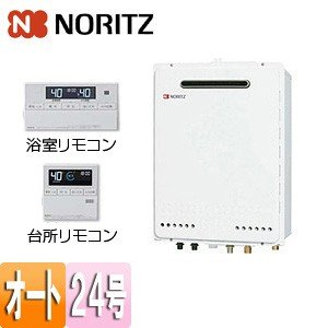 ノーリツ 【SALE】ガスふろ給湯器 ユコアGT[浴室・台所リモコンセット][屋外壁掛型][前面排気][シンプル][オート][24号] GT-2460SAWX BL+RC-J101|jyusetu