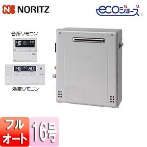 ノーリツ ガスふろ給湯器 ユコアGT GT-C1662ARX BL+RC-G001E [エコジョーズ][浴室・台所リモコンセット][屋外据置型][前面排気][スタンダード][フルオート][16号|jyusetu