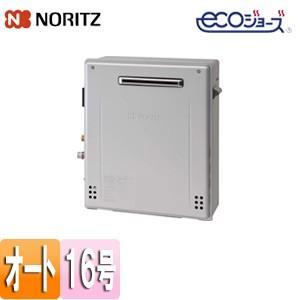 ノーリツ ガスふろ給湯器 ユコアGT GT-C1662SARX BL [エコジョーズ][本体のみ][屋外据置型][前面排気][シンプル][オート][16号]|jyusetu