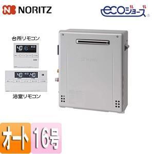 ノーリツ ガスふろ給湯器 ユコアGT GT-C1662SARX BL+RC-G001E [エコジョーズ][浴室・台所リモコンセット][屋外据置型][前面排気][シンプル][オート][16号]|jyusetu