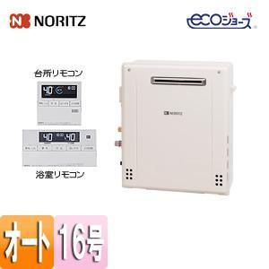 ノーリツ ガスふろ給湯器 ユコアGT GT-C166SARX BL+RC-J101E [エコジョーズ][浴室・台所リモコンセット][屋外据置型][前面排気][シンプル][オート][16号]|jyusetu