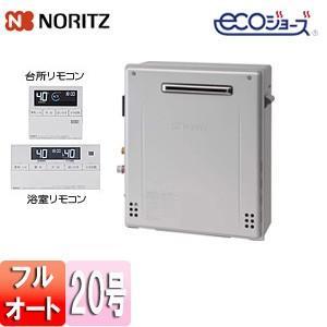 ノーリツ ガスふろ給湯器 ユコアGT GT-C2062ARX BL+RC-G001E [エコジョーズ][浴室・台所リモコンセット][屋外据置型][前面排気][スタンダード][フルオート][20号|jyusetu