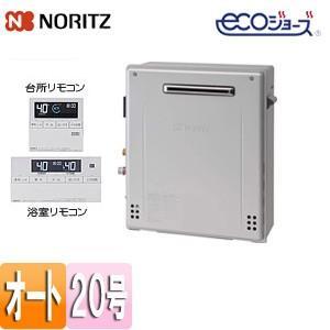 ノーリツ ガスふろ給湯器 ユコアGT GT-C2062SARX BL+RC-G001E [エコジョーズ][浴室・台所リモコンセット][屋外据置型][前面排気][シンプル][オート][20号]|jyusetu