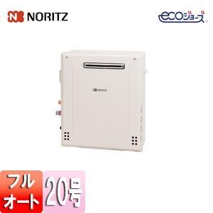 ノーリツ ガスふろ給湯器 ユコアGT GT-C206ARX BL [エコジョーズ][本体のみ][屋外据置型][前面排気][スタンダード][フルオート][20号]|jyusetu