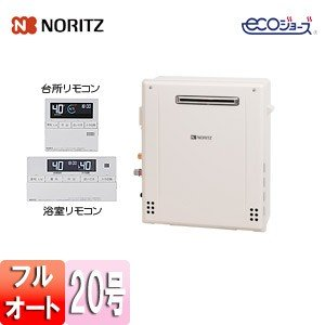 ノーリツ ガスふろ給湯器 ユコアGT GT-C206ARX BL+RC-J101E [エコジョーズ][浴室・台所リモコンセット][屋外据置型][前面排気][スタンダード][フルオート][20号]|jyusetu