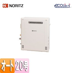 ノーリツ ガスふろ給湯器 ユコアGT GT-C206SARX BL [エコジョーズ][本体のみ][屋外据置型][前面排気][シンプル][オート][20号]|jyusetu