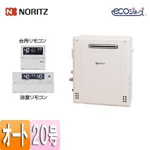 ノーリツ ガスふろ給湯器 ユコアGT GT-C206SARX BL+RC-J101E [エコジョーズ][浴室・台所リモコンセット][屋外据置型][前面排気][シンプル][オート][20号]|jyusetu