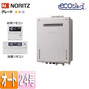 ノーリツ ガスふろ給湯器 ユコアGT GT-C2462SAWX BL+RC-G001E [エコジョーズ][浴室・台所リモコンセット][屋外壁掛型][前面排気][シンプル][オート][24号]|jyusetu