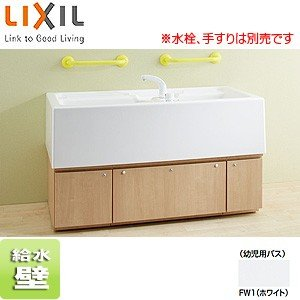 INAX ●幼児用バス KB-1412C-K1/FW1-set [水栓なし][一般地]|jyusetu