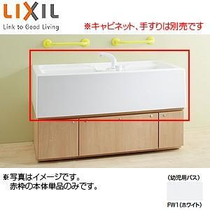 INAX ●幼児用バス本体 KB-1412D-K1/FW1 [デッキシャワー水栓付][キャビネットなし][一般地]|jyusetu