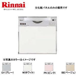 リンナイ 化粧パネル[RSW-C401C(A)用]|jyusetu