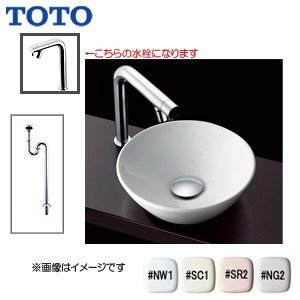 TOTO カウンター式手洗器セット L701-Sset [ベッセル式][丸形手洗器(大型)][立水栓][床排水]|jyusetu