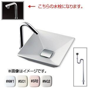TOTO カウンター式手洗器セット L712-Sset [ベッセル式][角形手洗器(大形)][立水栓][TLC11C2][床排水][壁給水]|jyusetu