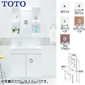 TOTO 洗面化粧台セット Vシリーズ