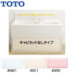 PFS1400 TOTO 幼児用バス|jyusetu