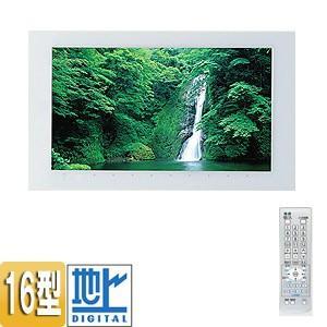 PTZ0070 TOTO 浴室テレビ|jyusetu