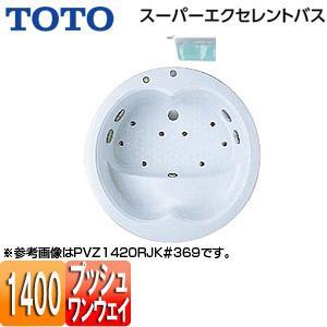 TOTO スーパーエクセレントバス[エアブロー2][1400サイズ] PVI1420R/LJK|jyusetu
