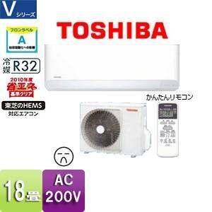 TOSHIBA ルームエアコン RAS-5667V(W)+RAS-5667AV [Vシリーズ][200V][18畳][5.6kW][スタンダード][2017モデル]|jyusetu