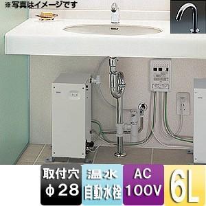 REAH06A11RSC40A1K TOTO 小型電気温水器 湯ぽっと|jyusetu