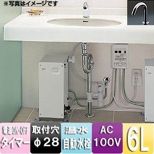 REAH06A11RSC40AK TOTO 小型電気温水器 湯ぽっと|jyusetu