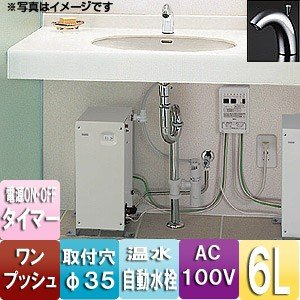 REAH06A11RSC41AK TOTO 小型電気温水器 湯ぽっと|jyusetu