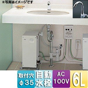 REAK06A11RSC85GK TOTO 小型電気温水器 湯ぽっと|jyusetu