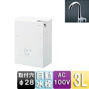 TOTO 小型電気温水器 湯ぽっと[RECK03][パブリック洗面・手洗い用][自動水栓一体形][湯水切替タイプ][元止め式][壁掛けタイプ][わきあげ温度:約75度] RECK03A1S|jyusetu
