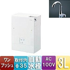 RECK03A1SS85G1K TOTO 小型電気温水器 湯ぽっと|jyusetu