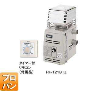 リンナイ ガスふろがま RF-121BT2 LPG [屋外式][おいだき専用][循環口3方向変更可能][プロパンガス]|jyusetu