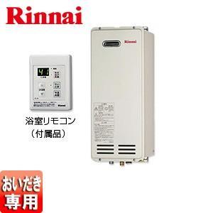 リンナイ ガスふろがま[本体][屋外壁掛設置型][前面排気][おいだき専用] RF-1W(A)|jyusetu