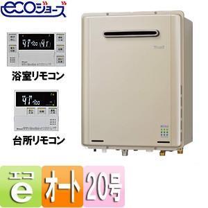 リンナイ ガスふろ給湯器 ユッコUF[エコジョーズ][浴室・台所リモコンセット][屋外壁掛型][オート][20号][RUF-E2008SAWの後継品]|jyusetu