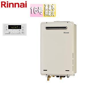 リンナイ ガス給湯器 ユッコハイフロー[本体のみ][浴室リモコン付属][高温水供給式][屋外壁掛型][PS設置型][16号] RUJ-A1610W|jyusetu