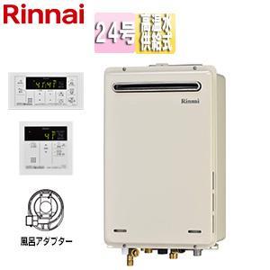 リンナイ ガス給湯器 ユッコハイフロー[台所リモコン+ふろアダプターセット][浴室リモコン付属][高温水供給式][屋外壁掛型][PS設置型][24号] RUJ-A2400W+MC-146V|jyusetu