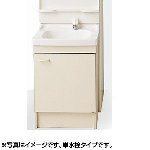 T50 マルナン 洗面化粧台