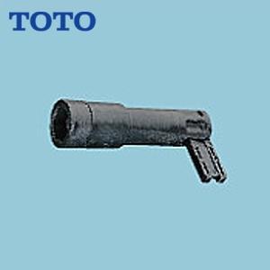 TOTO 締付工具[NEW CS便器用][便座用]|jyusetu