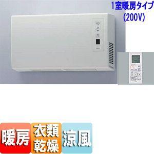 TYR620 TOTO 浴室暖房乾燥機|jyusetu