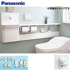 パナソニック アラウーノ専用手洗い[カウンタータイプ][手動水栓] XCH1S***|jyusetu