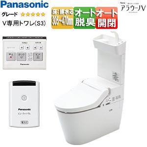 パナソニック NewアラウーノV XCH3013RWST [床:排水芯305〜470mm][手洗い付き][専用トワレS3][リフォームタイプ][一般地]|jyusetu