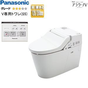 XCH3015WS パナソニック NewアラウーノV[床:排水芯120・200mm][手洗いなし][...