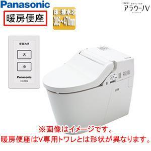 パナソニック NewアラウーノV XCH3018RWS [床:排水芯305〜470mm][手洗いなし][暖房便座][リフォームタイプ][一般地]|jyusetu