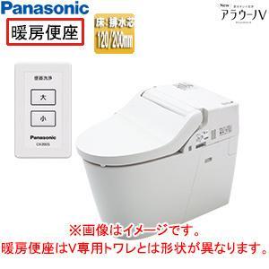 パナソニック NewアラウーノV XCH3018WS [床:排水芯120・200mm][手洗いなし][暖房便座][一般地]|jyusetu