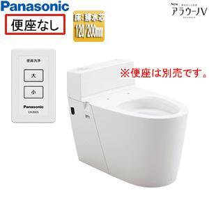 パナソニック NewアラウーノV XCH301WS [床:排水芯120・200mm][手洗いなし][便座なし][一般地]|jyusetu