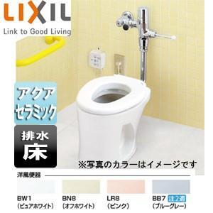 YC-P143S-set1 LIXIL ●幼児用大便器 [床:排水芯480mm]ロータンク][暖房便...