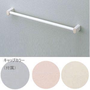 TOTO タオル掛け YHT252S4R|jyusetu