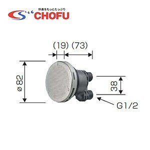 CHOFU KIB用一口循環口|jyusetu