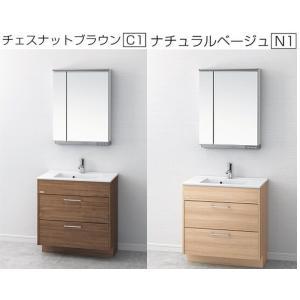 アサヒ衛陶 アール デザイン洗面化粧台 洗面台 幅600 LTM605KFD10+MM450SD10 現金決済でさらに値引き おしゃれ  jyusetutanatekkus