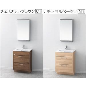 アサヒ衛陶 アール デザイン洗面化粧台 間口75cm  LTM755KFD10+MM450SD10 現金決済でさらに値引き おしゃれ ポイント2倍|jyusetutanatekkus