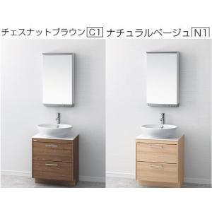 アサヒ衛陶 オーラ デザイン洗面化粧台 間口75cm LTM750KF+MM450S 現金決済でさらに値引 おしゃれ ポイント2倍 jyusetutanatekkus